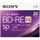 SONY(ソニー) 20BNE2VJPS2 録画用BD-RE Sony ホワイト 20枚 /50GB /インクジェットプリンター対応 20BNE2VJPS2