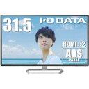 IO DATA(アイオーデータ) LCD-DF321XDB 31.5型ワイド液晶ディスプレイ [1920×1080/DisplayPort・HDMIx2・VGA] LCDDF321XDB
