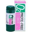 オフテクス 【ハード用/タンパク分解】O2プロテフリー(5ml)