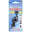 アクラス PS4/PS3/PSVita2000/PSP/スマートフォン用巻取り式マルチUSBケーブルmicro&mini 【PS4/PS3/PSV(PCH-2000)/PSP】 [SASP-0315]