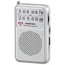 オーム電機 ポケットラジオ シルバー RAD-P210S-S [AM/FM /ワイドFM対応] RADP210SS