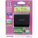 ELECOM(エレコム) モバイルバッテリー/AC一体型/3350mAh DE-AC02-3350BK DEAC023350BK [振込不可]