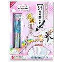 エポックケミカル [習字] 消せる筆ペン 3点セット 658-2480 ピンク 6582480