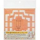 ショッピングポチ袋 呉竹 ポチ袋が作れるテンプレート SBTP208-21 SBTP20821