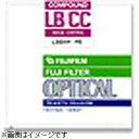 【在庫限り】 FUJIFILM(フジフイルム) コンパウンドフィルター LBB2+B5 10×10 LBB2+B5 [振込不可]