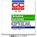 FUJIFILM(フジフイルム) CCフィルター CC R-10 レッド 10×10 R10