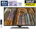 シャープ 4T-C40BJ1 液晶テレビ AQUOS(ア