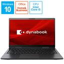dynabook(ダイナブック) ノートパソコン dynabook V6(コンバーチブル型) プレミアムブラック P1V6PPBB [13.3型 /intel Core i5 /SSD:..