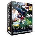 サイバーリンク PowerDirector 365 1年版(2021年版) [Windows用] PDR19SBSNM001