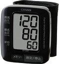 シチズンシステムズ CH650F-BK 血圧計 STYLISH BLACK [手首式] CH650FBK