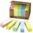 ニチバン ポイントメモ[再生紙シリーズ]ビジネスパック(100枚×20冊入/パステルライン混色) FB-6KP FB6KP