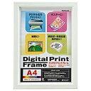 Nakabayashi デジタルプリントフレーム(A4・B5兼用/ホワイト) フ-DPW-A4-W