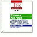 FUJIFILM(フジフイルム) 光吸収・赤外透過フィルター IR-90 7.5×7.5 IR90