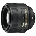 Nikon(ニコン) AF-S NIKKOR 85mm f/1.8G ニコンFマウント 中望遠レンズ AFS851.8G