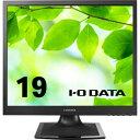 IO DATA(アイオーデータ) PCモニター ブラック LCD-AD192SEDSB-A [19型 /スクエア /SXGA(1280×1024)] LCDAD192SEDSBA