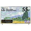 LG(エルジー) 有機ELテレビ OLED55G1PJA [55V型 /4K対応 /BS・CS 4Kチューナー内蔵 /YouTube対応 /Bluetooth対応] OLED55G1PJA 【お届け日時指定不可】