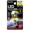 ELPA LED装飾電球 「LEDエルパボールmini」(ナツメ球形・0.5W/黄色・口金E12) LDT1CY-G-E12-G109 LDT1CYGE12G109