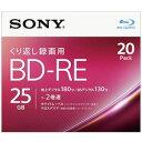 SONY(ソニー) 20BNE1VJPS2 録画用BD-RE Sony ホワイト 20枚 /25GB /インクジェットプリンター対応 20BNE1VJPS2