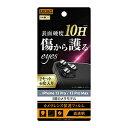 レイアウト iPhone 13 Pro / 13 Pro Max カメラフィルム RTP3233FTCA12