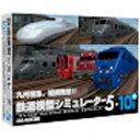 アイマジック 鉄道模型シミュレーター 5-10B+ 【Windows10対応】
