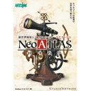 アートディンク Neo ATLAS 1469 【PC】 NEOATLAS1469