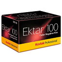 Kodak(コダック) プロフェッショナル エクター100 135-36枚 EKTAR10013536