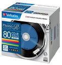 三菱ケミカルメディア MUR80PHS20V1 (録音用CD-R(Phono-R)/24倍速対応/20枚) MUR80PHS20V1