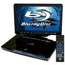 CHL 10型ポータブルブルーレイディスクプレーヤー APBD-F1070HK フルセグ対応 APBDF1070HK
