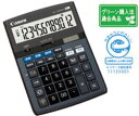 Canon(キヤノン) HS-1220TSG 実務電卓(12桁) HS1220TSG