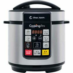 クッキングプロ 電気圧力鍋