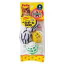 ペティオ CAT TOY ベルボールプラス CATTOYベルボールプラス