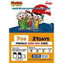 日本通信 ナノSIM ソフトバンク回線「MonicaSIM 7GB/21Days Prepaid」 NS-MS7G21D-MO [SMS非対応 /ナノSIM] NSMS7G21DMO