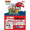 日本通信 ナノSIM ソフトバンク回線「MonicaSIM 10GB/30Days Prepaid」 NS-MS10G30D-MO [SMS非対応 /ナノSIM] NSMS10G30DMO