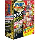 ジャストシステム 〔Win版〕 ラベルマイティ POP in Shop12 ≪通常版≫ ラベルマイティPOPINSHOP