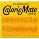 大塚製薬 カロリーメイト ブロック チーズ味(4ピース)