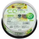 磁気研究所 HDVCR80GP20SN データ用CD-R(52倍速対応/700MB/20枚/スピンドルケース/ホワイトプリンタブル) HDVCR80GP20SN