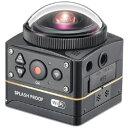 Kodak(コダック) PIXPRO SP3604K 4Kアクションカメラ SP3604K