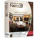 メガソフト 3DインテリアデザイナーNeo3プレゼンガイドブック付 35701001