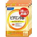ファンケル FANCL(ファンケル) ビタミンB群90日分徳用