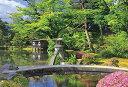 つつじ咲く新緑の兼六園 石川 ジグソーパズル 日本の風景 300ピース 26x38cm 03-910 やのまん