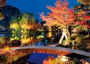 紅焔の兼六園(石川) ジグソーパズル 風景 500ピース 38×53cm 05-1005