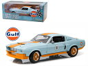 グリーンライト 1:18 1967年モデル フォード シェルビー マスタング GT 500 Gulf Blue1967 Ford Shelby Mustang GT 500 1/18 Diecast Car Model Gulf Blue by Greenlight
