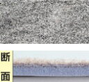 防炎パンチカーペット グレー【裏面ラバー付き】91cm幅x20m巻