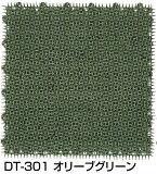 【ジョイント式人工芝】シバックス オリーブグリーン(約30x30cm,30枚入り1カートン)【】