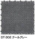 【ジョイント式人工芝】シバックス クールグレー(約30x30cm,30枚入り1カートン)【】