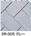 【ジョイント式床材】システムタイル グレー(約30x30cm,30枚入り1カートン)【送料無料】