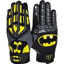 ★日本未発売の海外モデル★アンダーアーマーBoys' UA Batman(バットマン)Motive Batting Gloves少年用バッティンググローブ(両手用)1256383-001