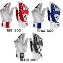 ★海外モデル★アンダーアーマーMen's UA Yard Batting Glovesバッティンググローブ(両手用)1237456