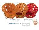 【湯もみ加工無料】【ラベル交換可能】久保田スラッガー硬式グラブ セカンド・ショート・サード用KSG-24MS