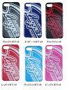 久保田スラッガー iPhone7 iPhone6/6s ケース シリコンカバー AP-001-002